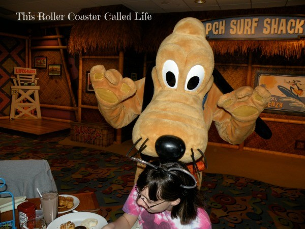 Pluto at PCH Grill
