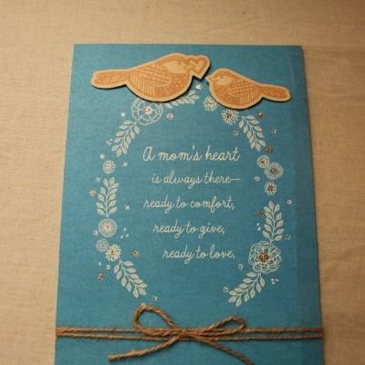 Hallmark Mothers Day Card